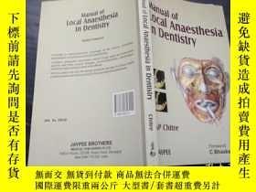 二手書博民逛書店Manual罕見of Local Anaesthesia in