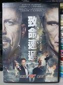 挖寶二手片-N12-006-正版DVD*電影【致命速遞】-史帝夫奧斯汀*杜夫朗格林