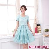 【RED HOUSE-蕾赫斯】蕾絲條紋假兩件洋裝(綠色)