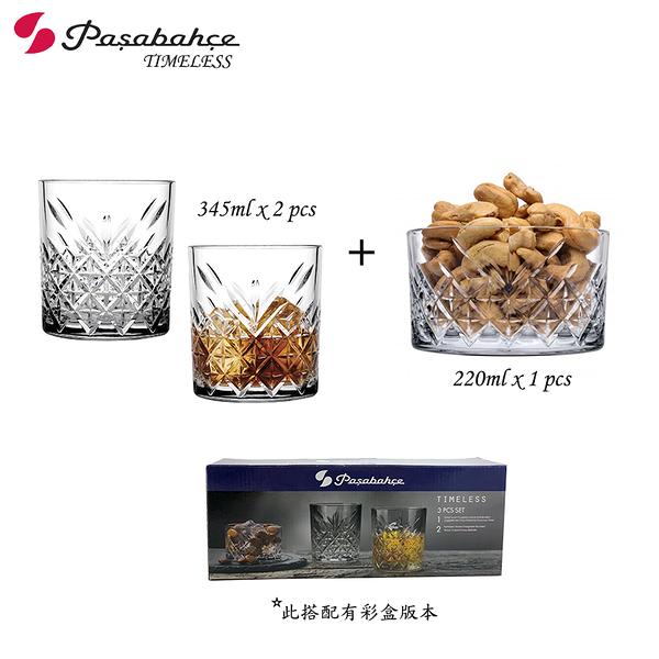 Pasabahce Timeless永恆 點心碗*1+玻璃杯*2(有彩盒)