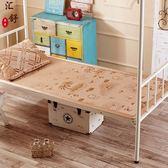 涼席 學生涼席宿舍單人床上下鋪0.9米1m軟雙面卡通草席子夏季冰絲席1.2 歐萊爾藝術館