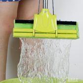 28小號加粗加厚不銹鋼膠棉拖把海綿吸水滾輪式拖布媳婦WD 溫暖享家