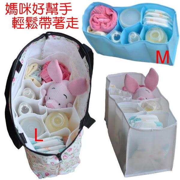 *甜蜜蜜親子童裝*【媽咪好幫手】媽咪包內襯收納格~收納袋~袋中袋~