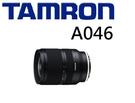名揚數位 Tamron 17-28mm ...