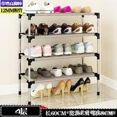 鞋架多層簡易家用經濟型置物架防塵鞋櫃宿舍女門口小鞋架子省空間 NMS晴川生活館