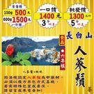 D5W【退火の人蔘鬚茶►150g】✔6年...