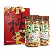 【免運】季節限定!台南白河乾燥蓮子200g 二罐禮盒組–波比蓮一起系列