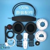 科耳機套G941Ng941耳罩耳棉頭梁棉頭墊頭套調音麥克維修配件