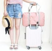 旅行袋 孕婦待產包袋子入院大容量旅行收納袋整理袋衣服打包袋防水行李包 暖心生活館