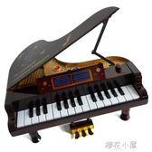 仿真鋼琴可彈奏早教迷你玩具小鋼琴初學電子琴嬰幼兒童樂器音樂QM『櫻花小屋』