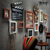 麥家居復古工業風照片墻掛件 鐘表場記板組合壁飾壁掛背景裝飾品 英雄聯盟igo
