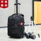 蘇迪羅拉桿攝影包雙肩多功能專業大容量單反相機背包拉桿式登機箱
