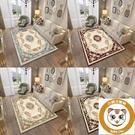 地墊地毯歐式客廳茶幾毯家用臥室床邊毯個性時尚【小獅子】