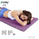 瑜伽墊女士初學者運動防滑健身墊加厚加寬喻咖墊瑜珈墊三件套 歐韓時代