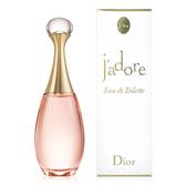 Dior迪奧 J'ADORE 真我宣言 淡香水 100ml【UR8D】