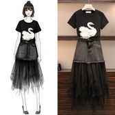 折后價不退換中大尺碼XL-5XL連身裙二件式套裝33537洋氣天鵝T恤牛仔拼網紗裙兩件套