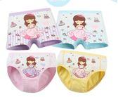 兒童內褲女童3-4-6-8歲平角三角女孩小孩小童四角純棉女寶寶短褲薔薇時尚