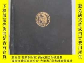 二手書博民逛書店將軍史略罕見OUTLINES OF GENERAL HISORY 1921版 圖多幅 精裝32開Y3119