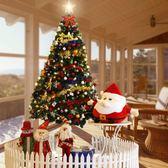 迷你小圣誕樹1.5米1.8米60cm套餐套裝圣誕節樹圣誕裝飾品場景布置【聖誕節超低價狂促】