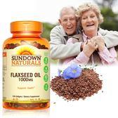 《Sundown日落恩賜》天然冷壓亞麻仁油1000mg(100粒/瓶)