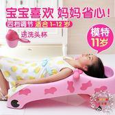 兒童可折疊躺椅寶寶洗頭椅小孩洗頭床加大號嬰兒洗發架洗頭神器 XW