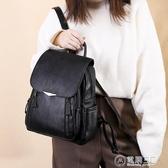 雙肩包女2020新款韓版百搭時尚大容量休閒PU軟皮防盜旅行背包包女