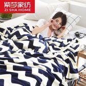 冬季珊瑚絨毛毯加厚法蘭絨蓋毯學生宿舍床單人小被子沙發午睡毯子     韓小姐の衣櫥