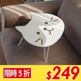 小桌子 茶几 床上桌 折疊桌【Q0030】貓咪折疊茶几 完美主義