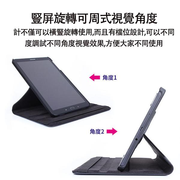 現貨 荔枝紋 旋轉皮套 iPad 9.7 Air3 Pro 10.5 Mini5 7.9吋 休眠 支架 平板皮套 保護套