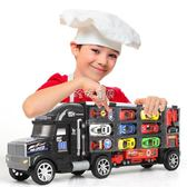 軌道車 超大男孩玩具汽車 手提汽車模型貨柜車帶合金大貨車帶軌道 珍妮寶貝