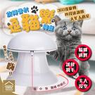 旋轉雷射逗貓樂轉盤 仿小蟲變速雷射光點 自動逗貓棒 貓用品【BF0512】《約翰家庭百貨