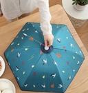 保溫飯菜罩 保溫菜罩冬季蓋飯菜餐桌罩折疊保溫防塵保溫罩子家用剩菜剩飯神器 星期八