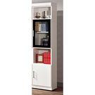 【森可家居】肯特白色1.4尺雙門書櫃 7SB242- 7 細長窄型 玻璃書櫥 收納 MIT台灣製造