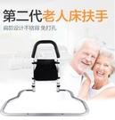 土城現貨 老人穿邊扶手 免安裝老年人床邊扶手護欄起身架助力起床器安全防摔老人用品-