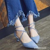 涼鞋女小清新高跟鞋細跟5cm夏季公主尖頭性感女神一字貓跟五厘米  時尚潮流