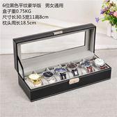 歐式實木質手錶收納盒精美腕錶手鍊整理收藏盒禮品包裝首飾展示盒【店慶8折促銷】