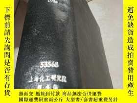 二手書博民逛書店CHEMICAL罕見PROCESSING.Vol.61.1998(化學處理)(英文)Y200392 出版