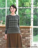 時髦俏麗女性秋冬編織服飾小物31款