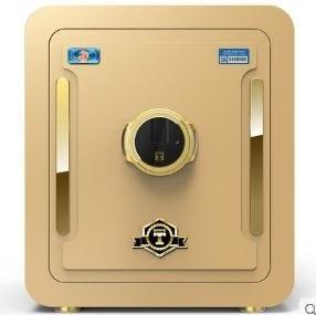 【降價兩天】保險櫃小型指紋密碼保險箱防盜辦公入墻全鋼迷你床頭