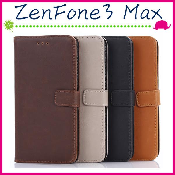 Asus Zenfone3 Max ZC553KL 復古皮套 瘋馬紋手機殼 商務素面保護套 支架 錢包式手機套 磁扣保護殼