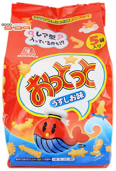 【吉嘉食品】森永 小魚餅(鹽味) 1包5入90元,日本進口,另有哈瑪達骨威化餅{4902888188404}[#1]