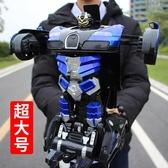 感應遙控變形汽車金剛機器人遙控車充電動男孩賽車兒童玩具車禮物 星河光年DF