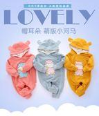 嬰兒連體衣秋季男女寶寶造型哈衣冬新生兒衣服兒童純棉外出爬爬服