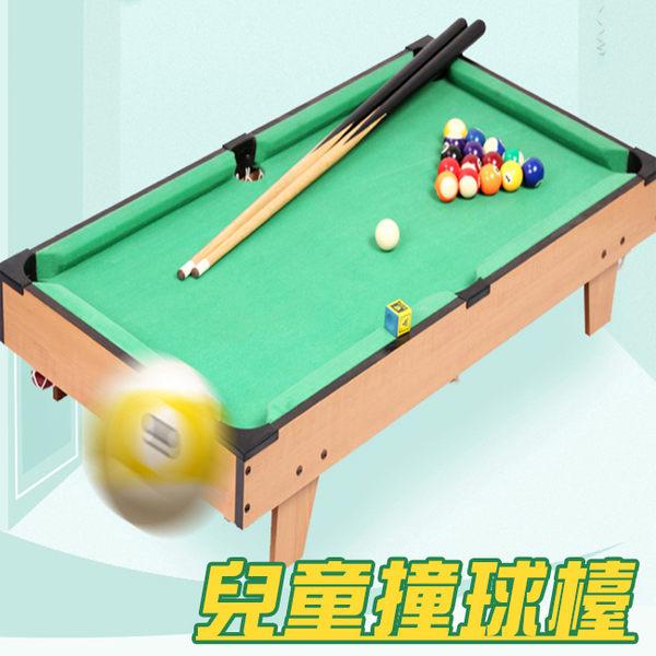 木製 高腳 撞球檯 撞球 桌球台 兒童專用 撞球桌 加長款 撞球組 迷你撞球 台球【塔克】