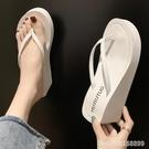 夾腳拖鞋 人字拖女厚底夏時尚網紅高跟拖鞋防滑夾腳沙灘海邊外穿坡跟涼拖鞋 城市科技