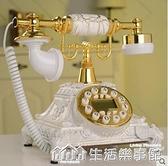 慕予臻時尚創意電話機座機家用歐式電話機復古擺件電話辦公座機 生活樂事館