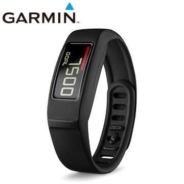 限量三組 GARMIN vivofit 2 健身手環