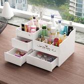歐式收納盒桌面化妝品收納盒塑料家用整理盒簡約梳妝台帶鏡子置物架迷你wy