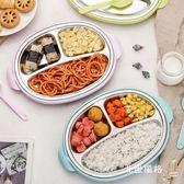 兒童餐盤 304不銹鋼兒童家用餐盤可愛卡通餐具分格盤寶寶無毒吃飯分隔盤全館免運