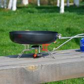 戶外便攜式折疊不粘鍋炒鍋 野外野營燒烤牛排煎鍋煎盤鍋具炊具「Top3c」